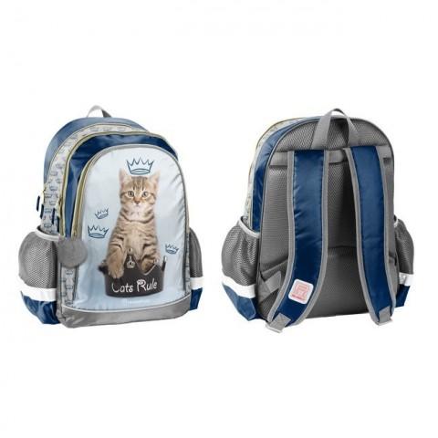 Plecak szkolny Rachael Hale koty