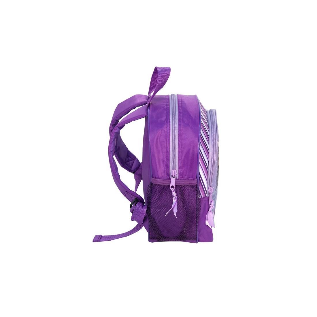Plecaczek Rachael Hale fioletowy z kotkiem - plecak-tornister.pl